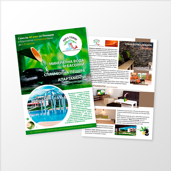 Aqua Termi advertising brochure