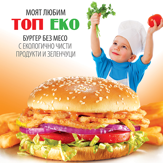 Top Eco Fast Food – Billboard
