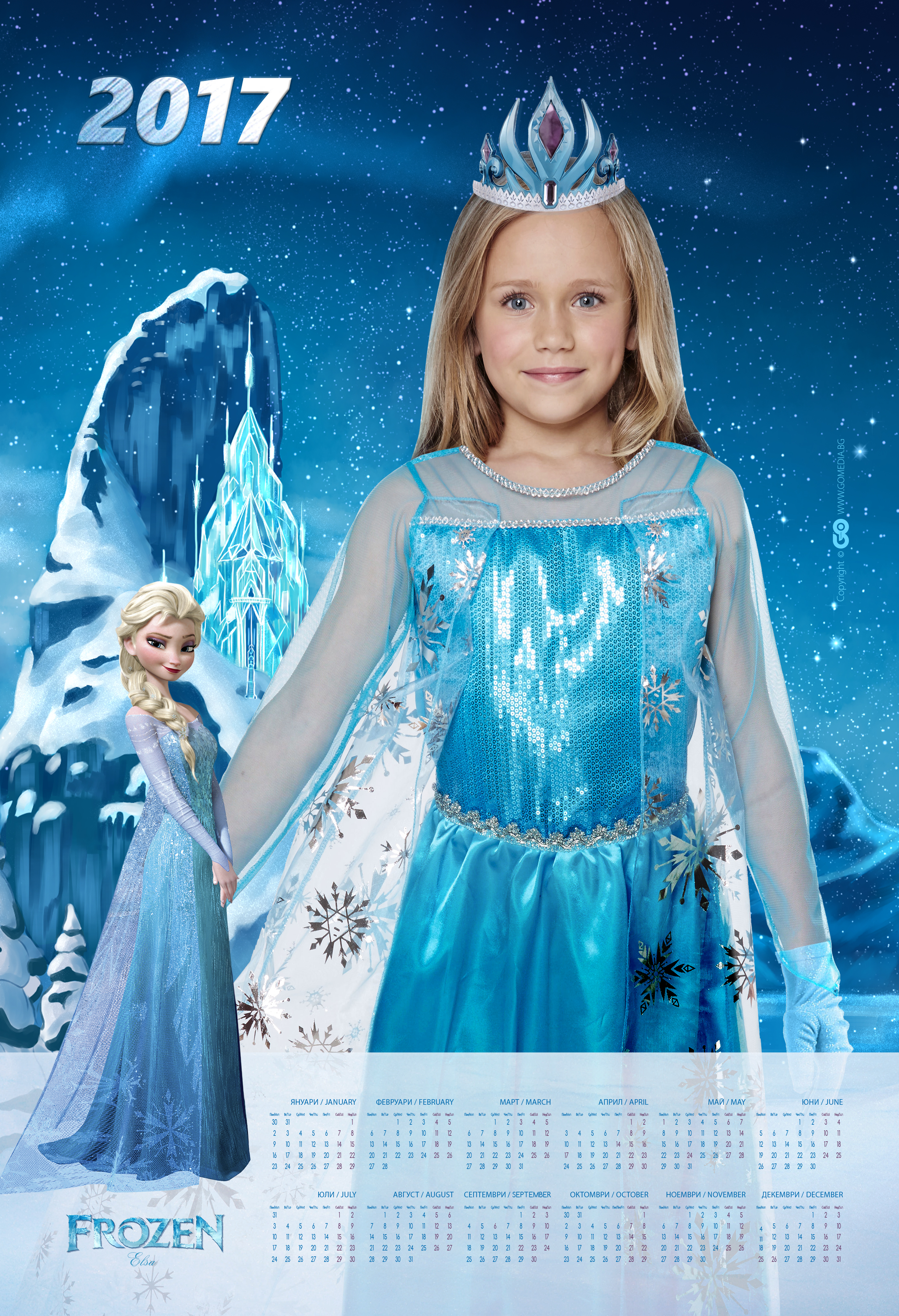 Girl-Cal-2017-Frozen_330x483